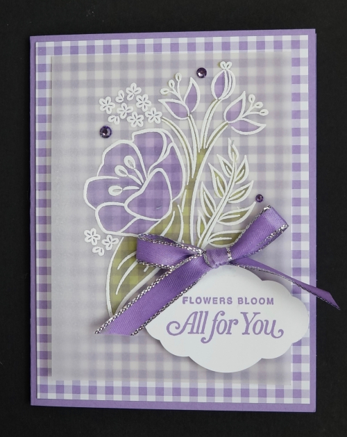 Stampin' Up! All That You Are